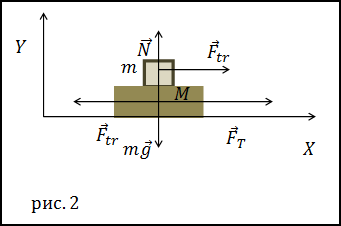 formules_6193.png